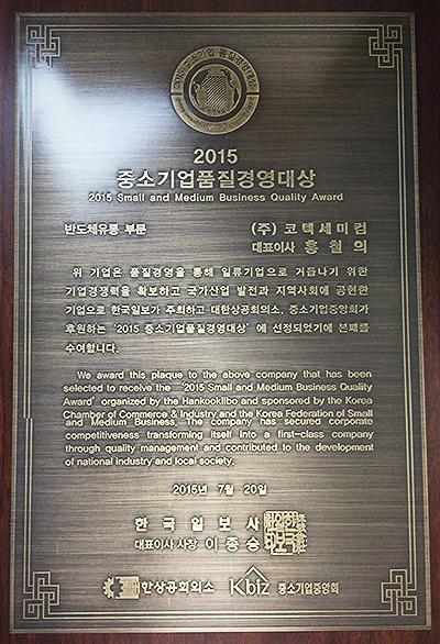 2015-4-2.jpg